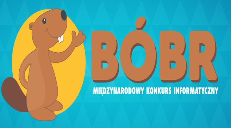 bobr-logo-2018